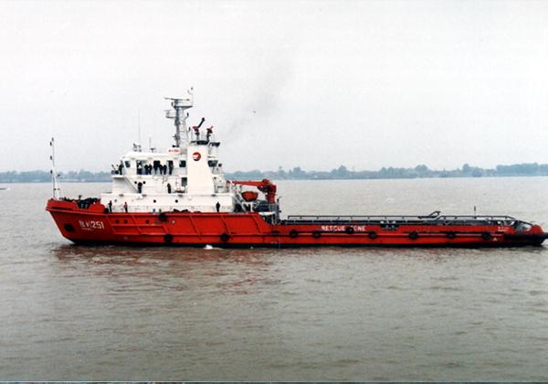 5,000HP破冰型多用途工作船(200...