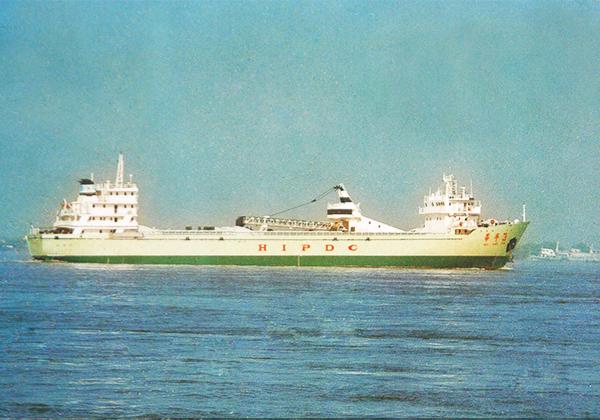 3000吨自卸船