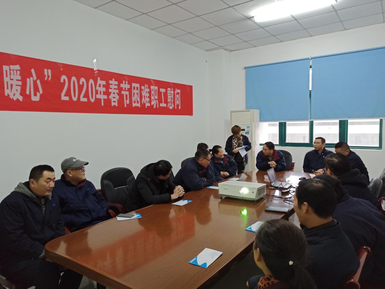 公司动态_新闻中心_芜湖造船厂有限公司