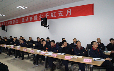 第4页_新闻中心_芜湖造船厂有限公司