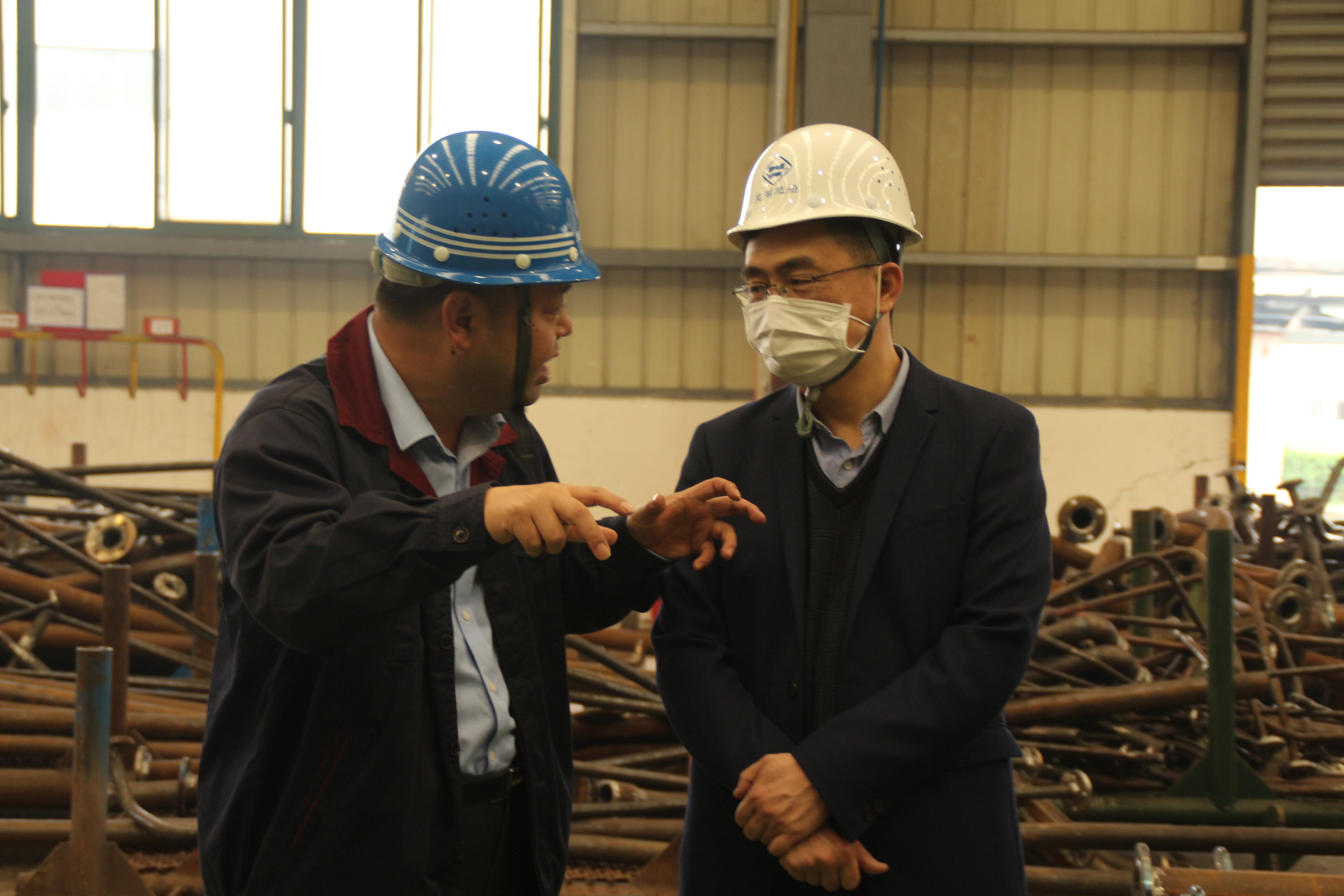 第4页_公司动态_新闻中心_芜湖造船厂有限公司