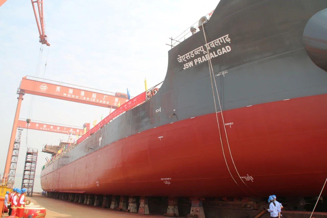 第3页_新闻中心_芜湖造船厂有限公司