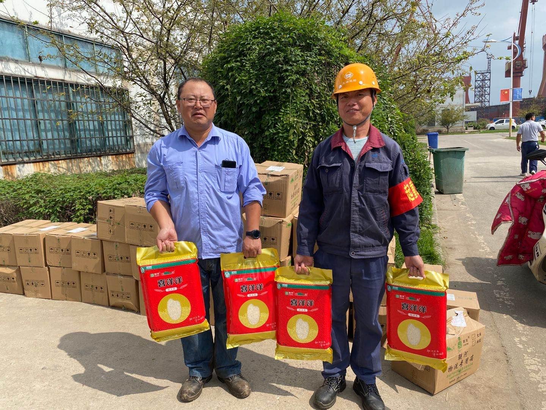 第5页_公司动态_新闻中心_芜湖造船厂有限公司