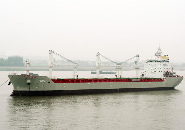 3000吨双壳散货船