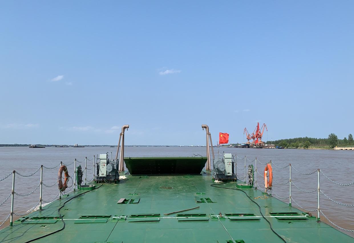 第2页_新闻中心_芜湖造船厂有限公司