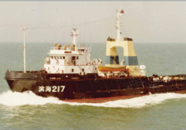 2600马力救助打捞拖船