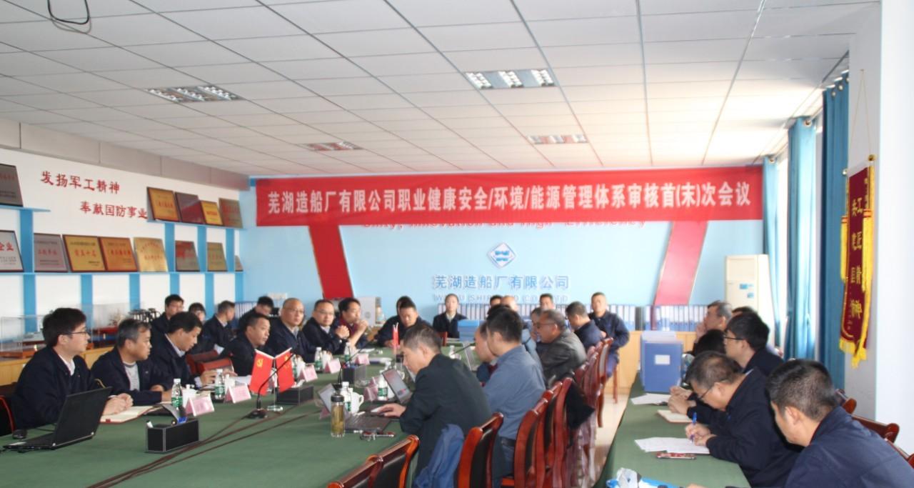 第23页_新闻中心_芜湖造船厂有限公司