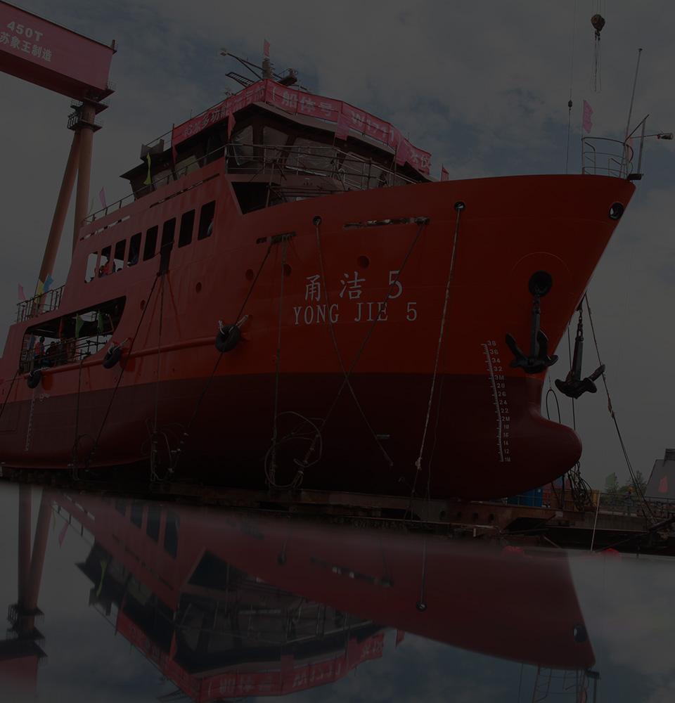 芜湖造船厂有限公司 【官方网站】
