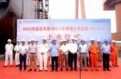 新闻中心_芜湖造船厂有限公司